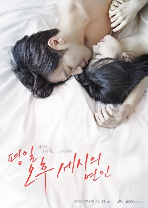 image of drama Love Affairs in the Afternoon (2019) [KDRAMA]